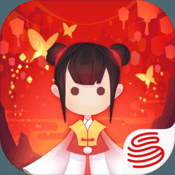 悠梦(YuME) V1.0 安卓版