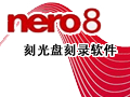 nero8 中文破解版