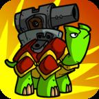 超级装甲战龟V1.4 修改版