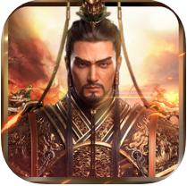 王权三国 V1.0 安卓版