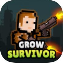 培养幸存者 V4.0 苹果版