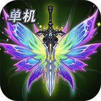 大天使 V1.0 破解版