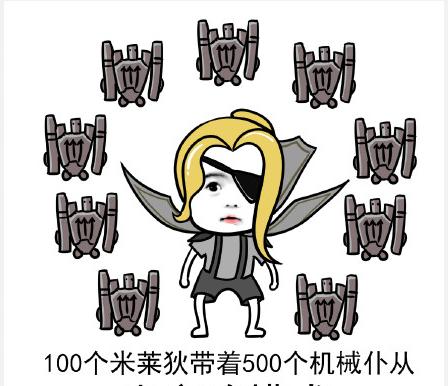 王者荣耀100个英雄系列表情包