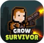 成长幸存者 V1.0 安卓版