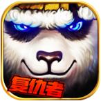 太极熊猫 V1.1.49 汉化版