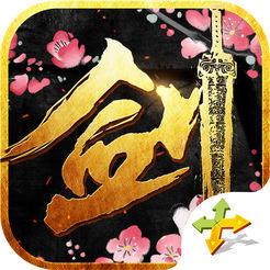 九州·天道情缘 V1.0 苹果版