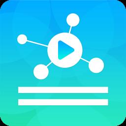 泛媒关联 V1.2.0 安卓版