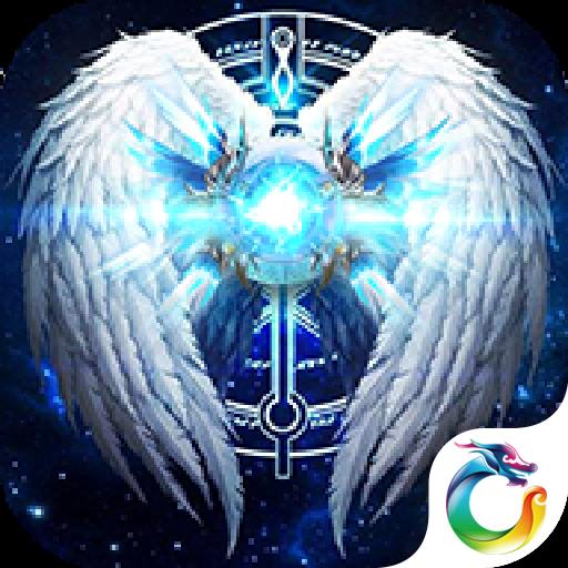 永恒奇迹2 V1.0 破解版