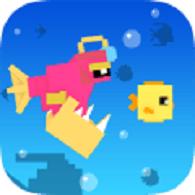 大鱼小鱼大作战 V1.0.0 苹果版