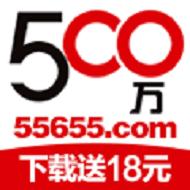 500万彩票 V1.0.7 苹果版