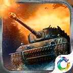 钢铁战争 V1.0.1 破解版