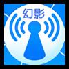 幻影wifi V2.99 电脑版