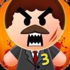 打爆老板3V2.0.1 修改版