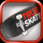 真实滑板 V1.5.0 修改版