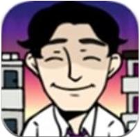 永远微笑的房产中介 V1.3.1 安卓版