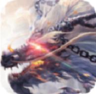 昆仑墟之天灵奇域 V1.0.0 安卓版
