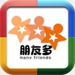 朋友多 V2.0.2.822 安卓版