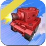 坦克破坏者 V0.1.13 安卓版