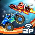 撞头赛车 V1.71.1 修改版