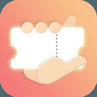 抢券神器 V1.4.1 安卓版