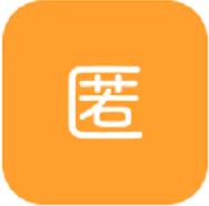 匿盒 V1.6.1 安卓版