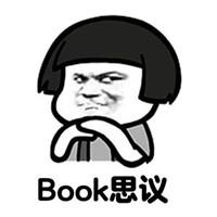 中英文结合Book思议蘑菇头表情包
