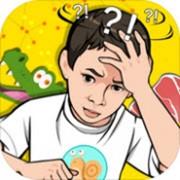 囧囧挑战4 V1.01 安卓版