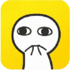 表情包工厂 V1.0.6 安卓版