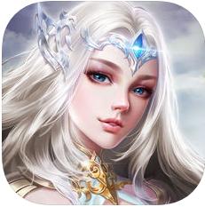幻神战歌 V1.0  ios版