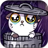 虚拟猫咪宠物 V2.50.1 安卓版