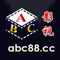 abc影视 V1.0 安卓版