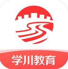 学川教育 V1.0.0 苹果版