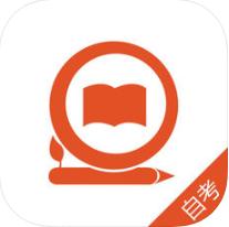 自考笔果题库 V4.0 苹果版