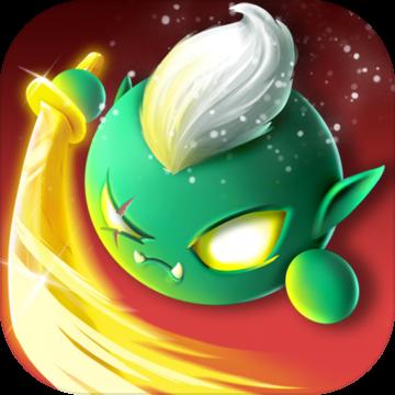 魔球争霸 V3.0 安卓版