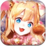 炽姬无双 V3.0.0 安卓版