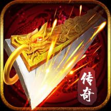 天战传奇安卓版下载-天战传奇正式版下载V1.0.6307