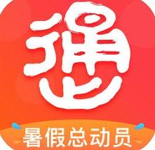 桂林出行网 V4.1 苹果版