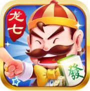 龙七棋牌 V.2.2 安卓版
