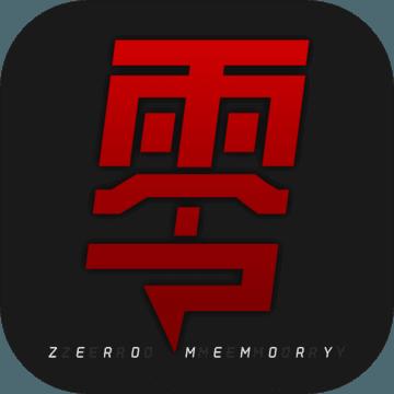 零下记忆 V1.1.0 安卓版