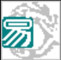 生成像素画效果软件 V1.0 电脑版