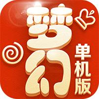 梦幻 V1.1 无限元宝版