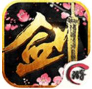 诛仙除魔志BT版|诛仙除魔志苹果变态版V1.0.0下载