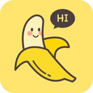 大香蕉视频网在线2018 V1.0.0 安卓版