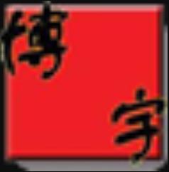 博宇CRM呼叫中心管理系统 V1.57 电脑版