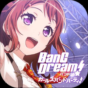 BanG Dream!V1.0.1 安卓版