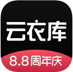 云衣库 V4.2.0 苹果版