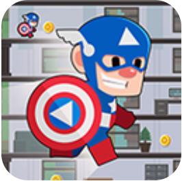 美国队长登高侠 V1.0.2 安卓版
