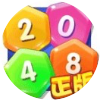 2048六角消除安卓版