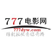 777电影网 V2.0 PC版