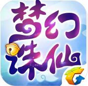 梦幻诛仙手游电脑版模拟器专属辅助脚本 V3.2.8 安卓版